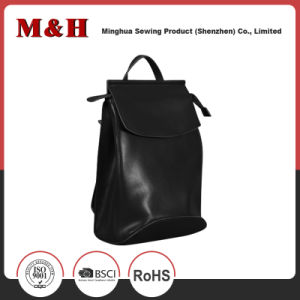 Portable Nice PU Backpack Travel Leisure Bag pictures & photos