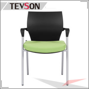 Best Quality Cheap Chair Metal Frame with Four Legs Meeting Stool for Conference pictures & photos