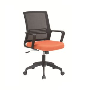 Plastic Office Chair with Cheap Price pictures & photos