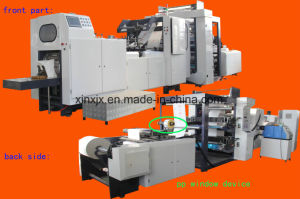 V Bottom Paper Bag Making Machine for Food Packaging pictures & photos