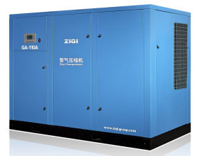 110kw 7bar Screw Variable Frequency Air Compressor pictures & photos