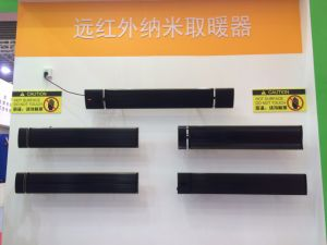 Mechanical Patio Radiator / Infrared Heater with Bluetooth Speaker (JH-NR18-13C) pictures & photos