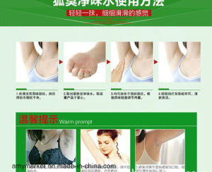 Afy One Second Remove Odor Water Body Deodorant Anti-Perspirant Body Lotion pictures & photos