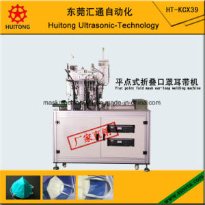 Flat Point Fold Mask Earloop Welding Machine pictures & photos