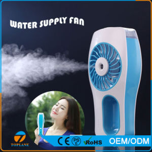USB Mini Rechargeable Air Cooler / Beauty Spray Mist Cooli Fan pictures & photos