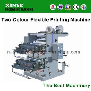 Plastic Film Printing Machine (Two colour) pictures & photos