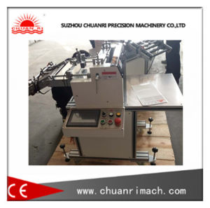 Automatic Sheet Cutting Machine with Displacement Sensor Sample Collection pictures & photos