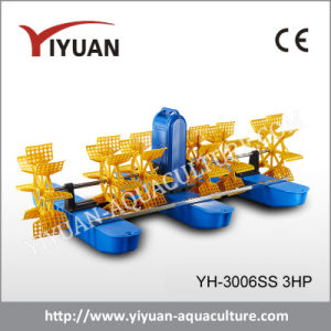 Yh-3006ss 6paddles, Shrimp Farm for Sale, Aerators for Lawns pictures & photos