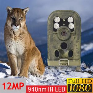 2017 Outdoor Hidden Trial Camera with 940nm Black No Glow Waterproof Hunting Trail Camera