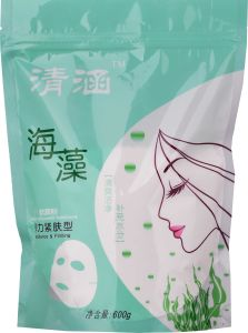 Easy Release Delicate Moisturizing Facial Mask pictures & photos