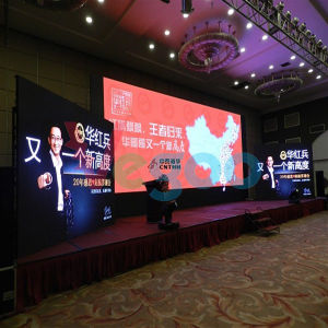Vg Full Color HD Indoor LED Display Screen P7.62 pictures & photos