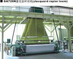 Jacquard Rapier Loom, Weaving Machine (GA728K)