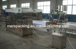 Oil Bottle Filling Plant Machine (OGF12-6) pictures & photos