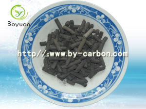 Activated Carbon for Desulfurization and Denitration