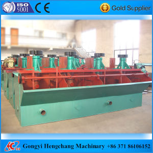 Best Effect Gold Beneficiation Equipment pictures & photos