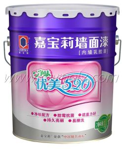 Carpoly 520 Emulsion Wall Paint (Coating)
