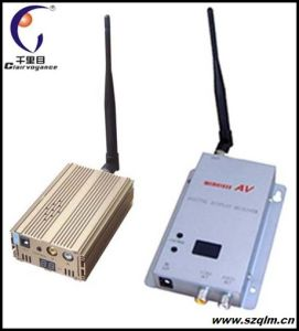 1.2GHz 3000mW Wireless AV Transmitter and Receiver (QLM-1215-3000A)