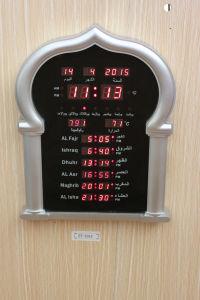 Mosque Azan Prayer Digital LED Clock (ZT-331C-2) pictures & photos