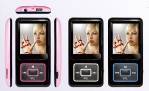 "1.8"" TFT Display MP4 Player (LY-P4015)"