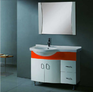 PVC Bathroom Cabinet (MY-7208)