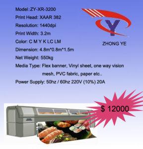 Large Format Printer (XR-3212+)