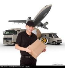 Air Freight/Shipping Service From Shenzhen Guangzhou Shanghai Beijing to Frankfurt Berlin Bremen Hamburg Munich
