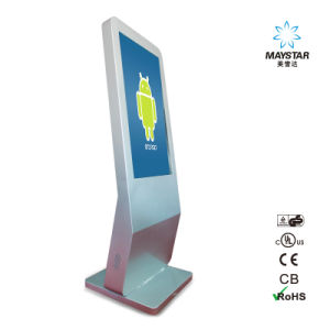 High Quality Industrial Full HD LED Touch Screen Kiosk pictures & photos