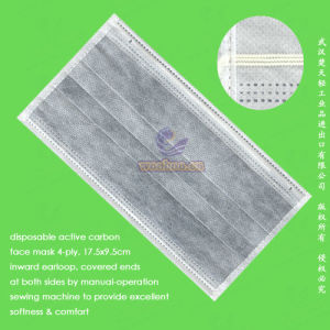 4-Ply Disposable Safety Carbon Face Mask with Elastic Earloops or Fixation Tie-on pictures & photos