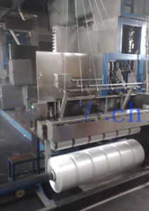 Dry Mortar Making Machine pictures & photos