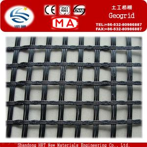 Road Manufacturers Construction Material Biaxial Plastic Geogrid / PP Biaxial Geogrid pictures & photos