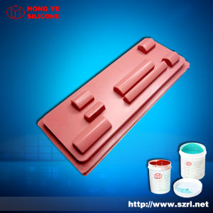 Price Liquid Silicone Rubber for Silicone Pad pictures & photos