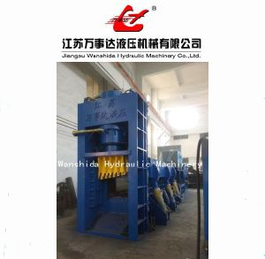 Scrap Baler Shear with Side Compression