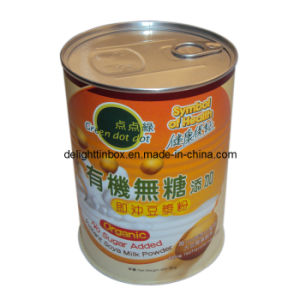 Cylindrical Leakproof Tin Can with Pulled Ring (DL-RT-0141)