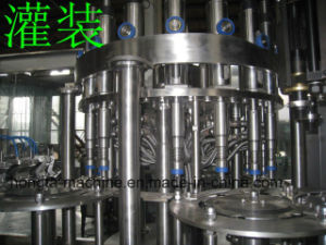18-18-6 Full-Automatic Carbonated Drinks Filling Machine pictures & photos