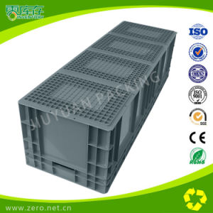 Storage Crate, Moving Crate, Plastic Crate, Warehouse Storage and Moving pictures & photos