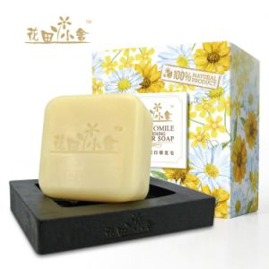 Aromatherapy Chamomile Skin Whitening Herbal Soap