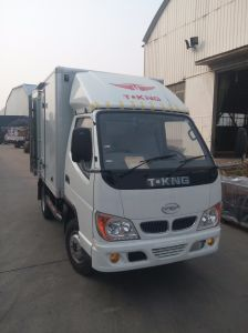 China Light Truck for Sale, Cargo Truck pictures & photos