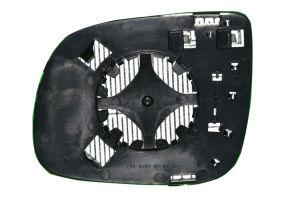 Auto Parts--Mirror Lens Complete (F3-Q5R-11-02-01) for Audi Q5