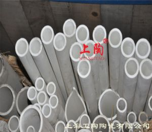 Refractory Mullite Ceramic Rollers for Roller Hearth Furnaces pictures & photos