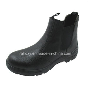 Popular No Shoelace MID-Cut Safety Shoes (HQ01019) pictures & photos