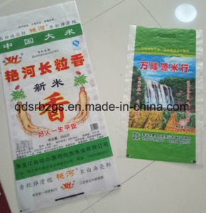 High Quality Colorful Printed Plastic PP Woven Bag for Rice pictures & photos