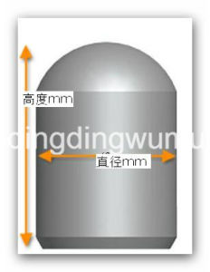 Super Toughness Tungsten Carbide Button for Mining and Constuction pictures & photos