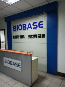 Biobase Gradient Thermal Cylcer/Gradient PCR Machine pictures & photos