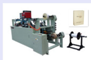 2014 Multifunctional Non Woven Bag Making Machine pictures & photos