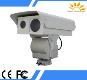 Full HD Infrared Laser Night Vision Camera pictures & photos