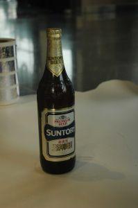 71GSM Liquor Label Paper (ZD071G0004) pictures & photos