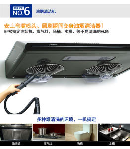 1500W Multi-Functional 6 in 1 Steam Cleaning Mop (KB-2012) pictures & photos