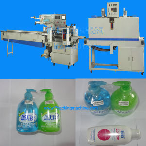 Automatic Toilet Cleaner Bottle Shrink Wrapping Machine pictures & photos