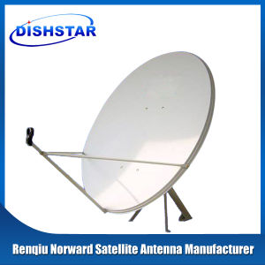 Ku Band 150cm Satellite Dish Antenna with Wall Mount Base