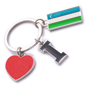 New Custom Metal Souvenir Uzbekistan Keyring pictures & photos